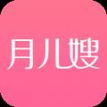月儿嫂app安卓版下载 v1.10