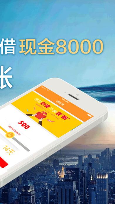 鲁饭钱贷款官方手机版app图1: