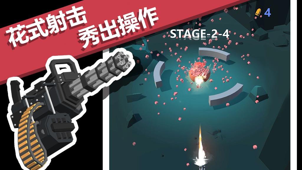 抖音全民枪神3D游戏安卓最新版图3:
