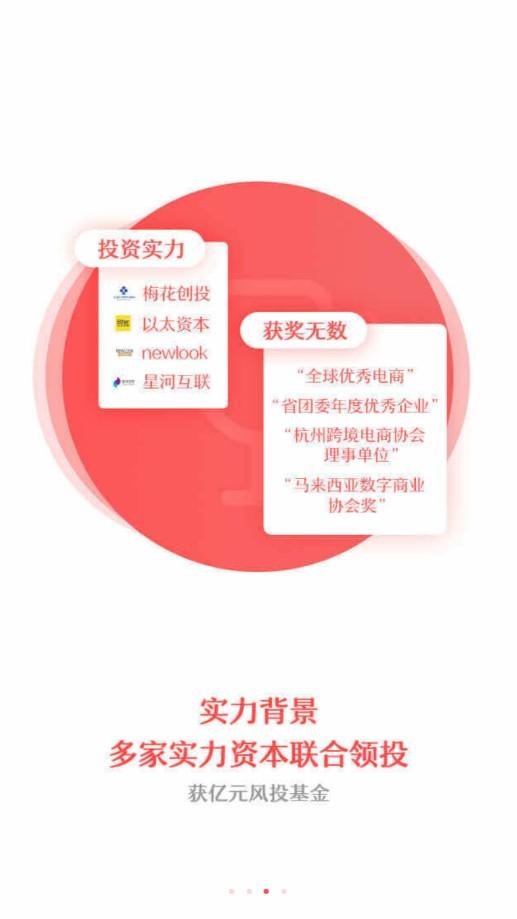 菠萝格子app手机下载图片1
