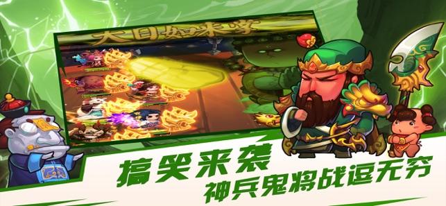 异界大联萌手游官方最新版图片1