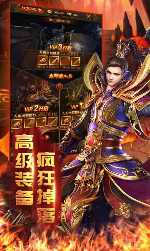 热血单机超变版游戏官网下载图2: