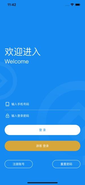 信天下平台app官方版下载图1: