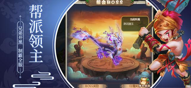 石器冒险游戏下载官方安卓版图3: