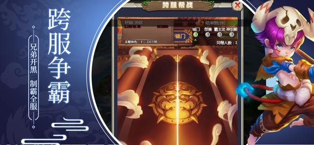 石器冒险游戏下载官方安卓版图5: