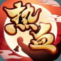 热血侠侣之热血神剑手游官网腾讯版 v1.1.2