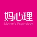 妈心理app安卓版下载 v1.0.0