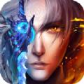 封神之怒手游官网iOS版 v1.0.0
