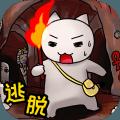 白猫的大冒险中文内购破解版 v1.0
