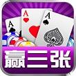 牛状元棋牌官方手机版最新下载 1.0