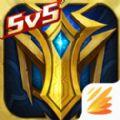 �v�英魂之刃口袋版下�d正版手游 v2.3.5.0