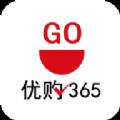 优购365app安卓版下载 v1.2.5