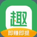 趣头条官方app下载客户端 v3.9.21.000.0417.1359