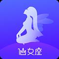 仙女座安卓版链接借款app v1.0