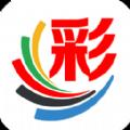 众和彩票app官方手机版 v1.0
