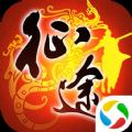 腾讯征途永恒之战国争鸣官网游戏下载 v1.0.1.4