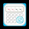 轻松记牌器手机版苹果ios软件app下载 v1.1.0