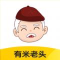 有米老头贷款入口官方版app下载 v1.0