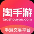 淘大发快三彩票交易平台大发快三骗局版app下载 v3.0.2