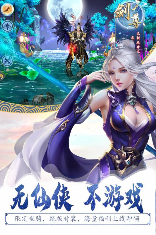 灵山战记手游官网最新版图1: