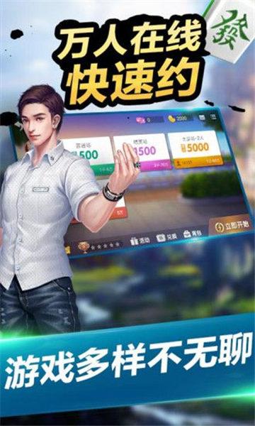 大兵娱乐棋牌在线安卓版图2: