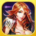 开心娱乐棋牌app最新官网版 v1.0