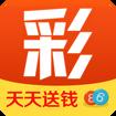 577彩票官网app苹果版登录地址 v1.0