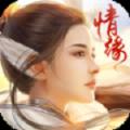 剑仙风云录手游官方最新版 v1.02.0