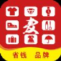 携麦商城app安卓版下载 v0.0.1