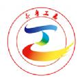 齐鲁工惠苹果版ios软件app下载 v1.2.5