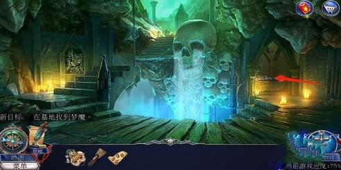 密室逃脱13秘密任务黑暗之城进入瀑布及赶走蝙蝠图文教程[多图]