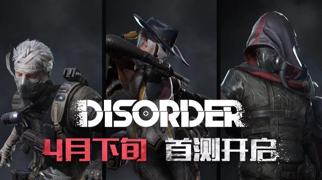 Disorder首测即将开测 Disorder首测时间介绍[多图]