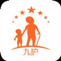 九护手机定位手机app v3.1.6