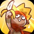 皮皮大冒险官方安卓版游戏 v1.0