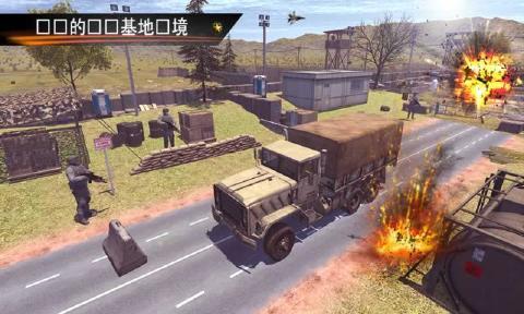 军车驾驶模拟中文汉化版图12: