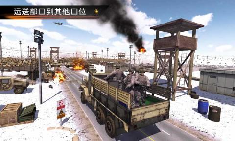 军车驾驶模拟中文汉化版图14: