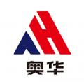 奥华工程管理系统app最新版下载 v1.0