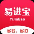 易进宝app最新版安卓下载 v1.0.3