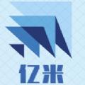 亿米快递补贴邀请码app官方版软件 v1.0