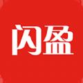闪盈惠购app软件官方下载 v1.1.1