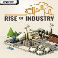 工业崛起中文正版游戏 v1.0