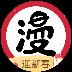 漫画牛漫画app官网版免费下载 v1.0