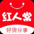 红人棠app官方下载软件 v1.0.9