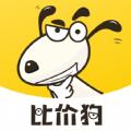 比价狗app软件下载安装 v1.0.0