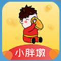 小胖墩贷款入口官方版app v1.0