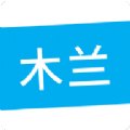 花木兰贷款入口app官方版软件 v1.0