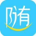 随享金贷款入口app官方版 v1.0