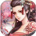 仙侣天下手游官方最新安卓版 1.37.1
