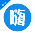 嗨享花借款app官方版入口 v1.0