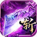 月斩合击游戏官方最新版 v1.0